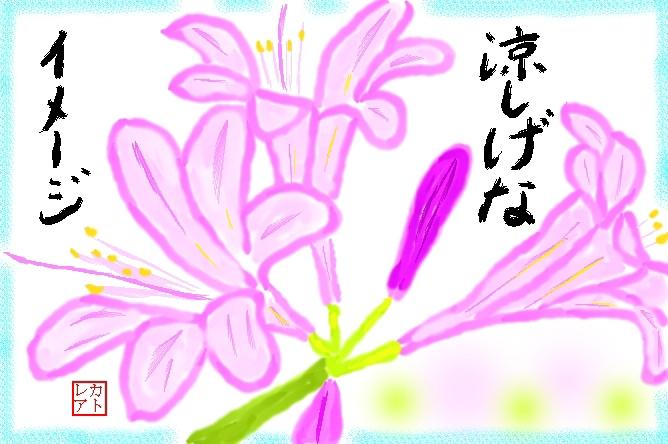f0124098_23314279.jpg