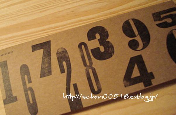 b0164605_16542512.jpg