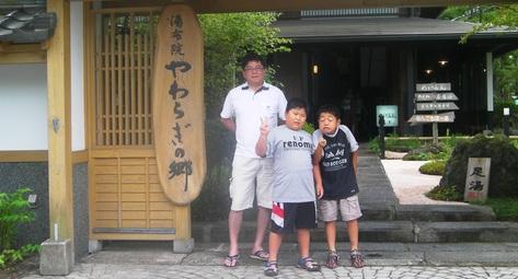 子どもたちと夏休み旅行_d0136506_22264472.jpg