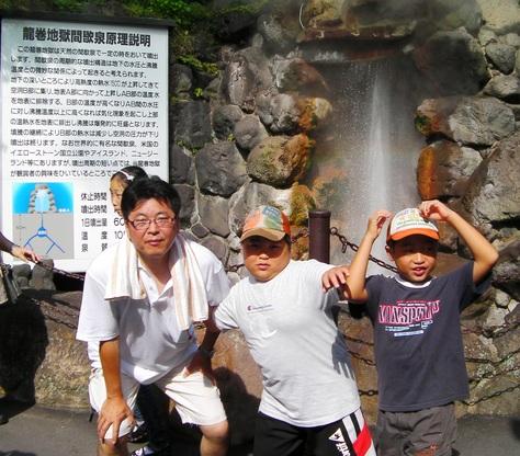子どもたちと夏休み旅行_d0136506_22271735.jpg
