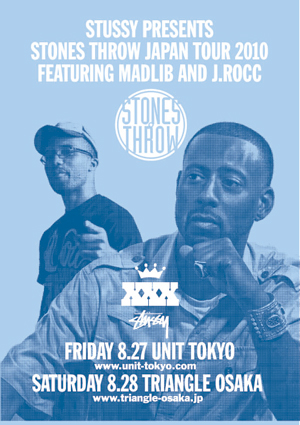 Madlib show 3 in download konducta africa beat medicine