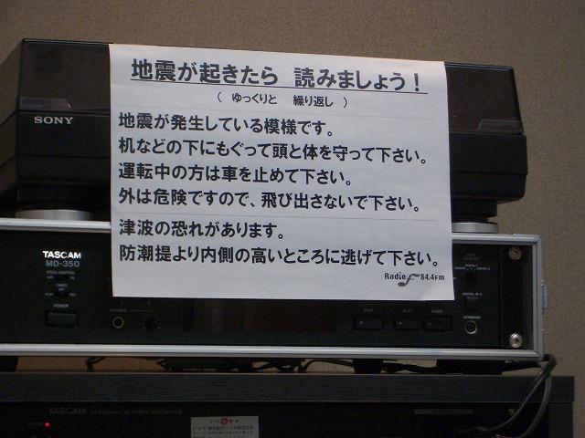 「ふじ・まちとーく」最終回の収録_f0141310_23105879.jpg