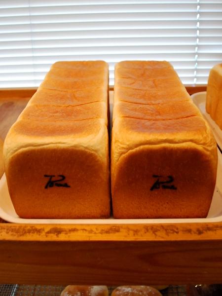 田園のパン屋さん PAN NA_c0177814_19544914.jpg