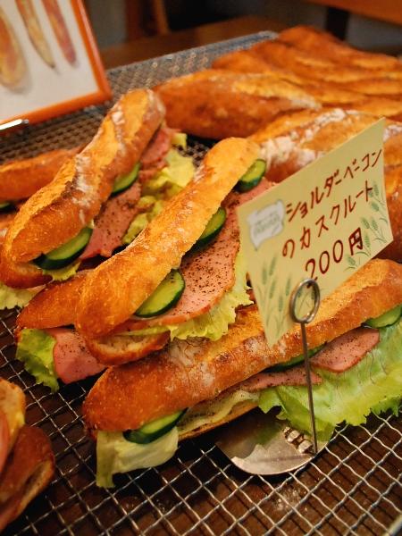 田園のパン屋さん PAN NA_c0177814_19583286.jpg