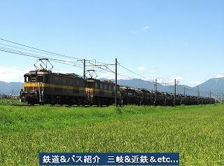 VOL,1416 『8/18 三岐鉄道 3714列車』_e0040714_22204319.jpg