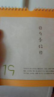 c0204228_1341183.jpg