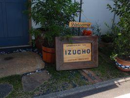 神辺町 IZUCHO CAFE  _e0176128_17361811.jpg