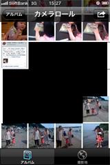 c0006432_18554564.jpg