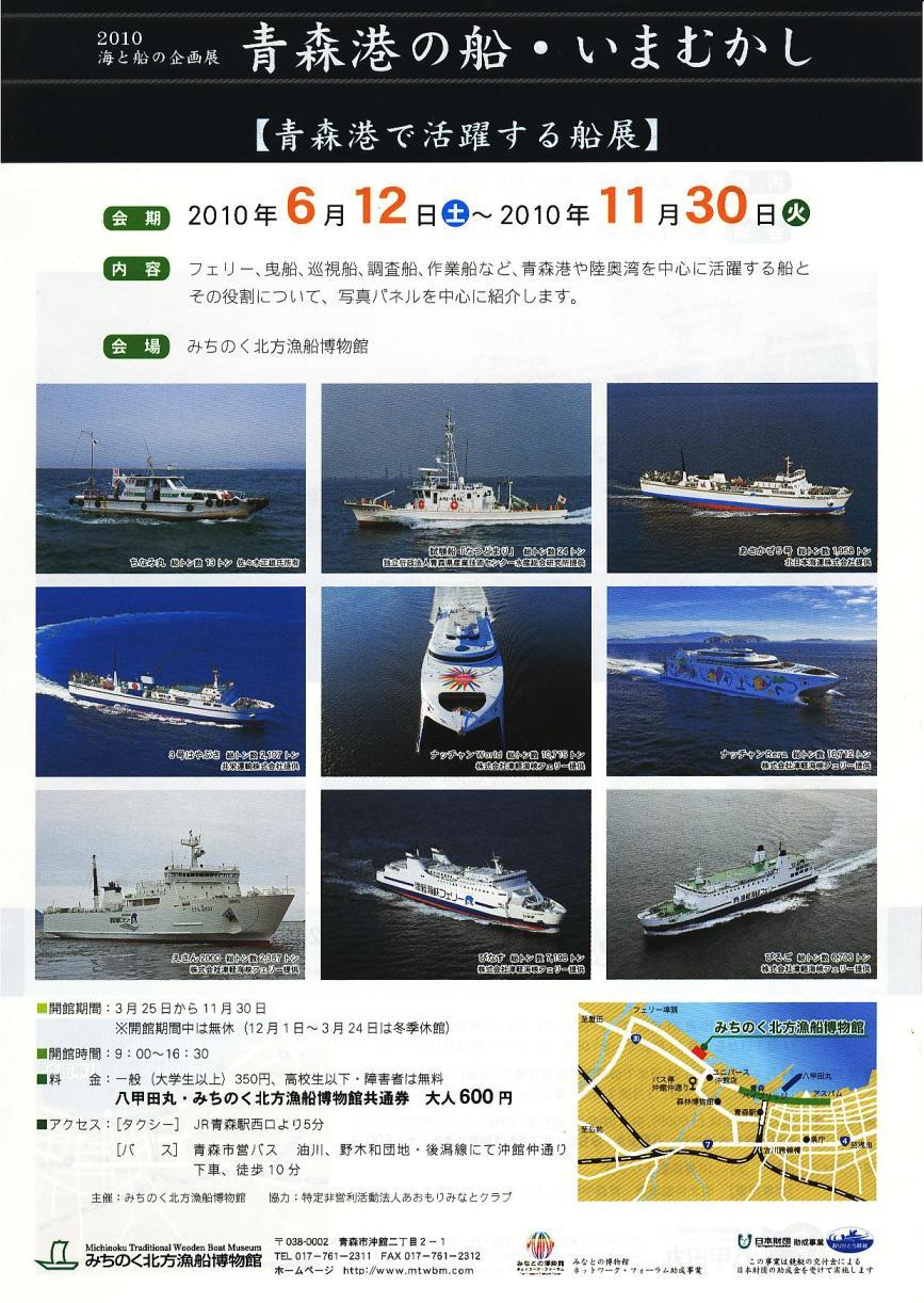 f0142432_20115596.jpg
