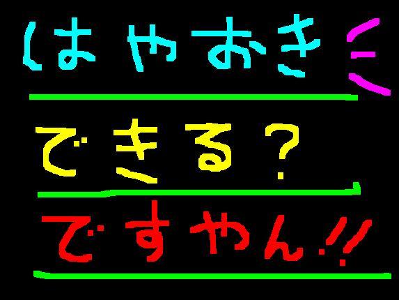 f0056935_19421541.jpg