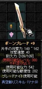 b0184437_3261463.jpg