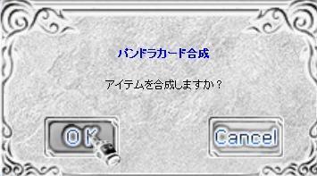b0184437_3332319.jpg