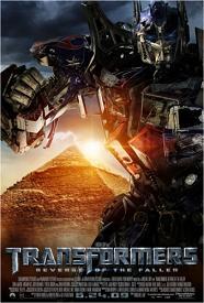 トランスフォーマー/リベンジ Transformer Revenge of The Fallen_e0040938_0395611.jpg