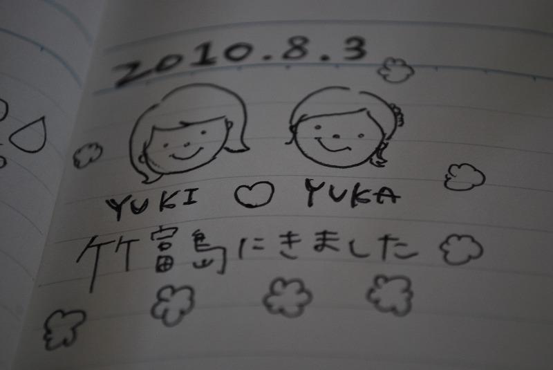 f0202244_20122419.jpg