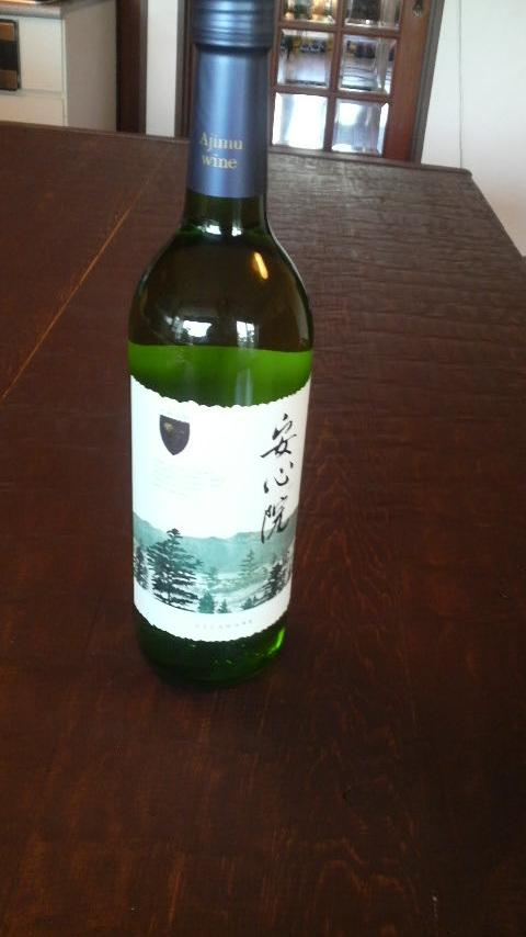安心院の葡萄酒祭り_c0069247_949345.jpg