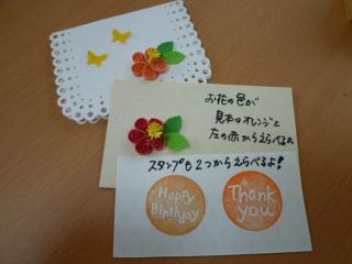 おやこで手しごと日和2010 in summer♪_c0145662_21391856.jpg