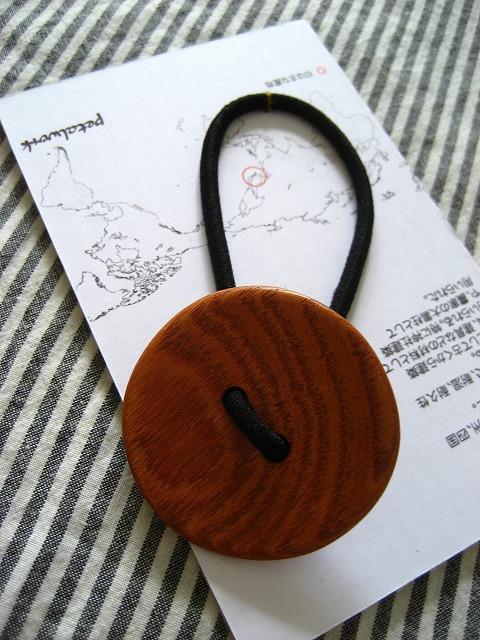 木でできたヘアアクセサリー_c0199166_0291255.jpg