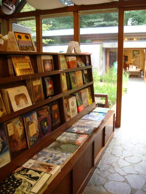 ◆ポール・スミザーの庭・・・・・・軽井沢 『 ピクチャレスク・ガーデン』_e0154682_134724.jpg