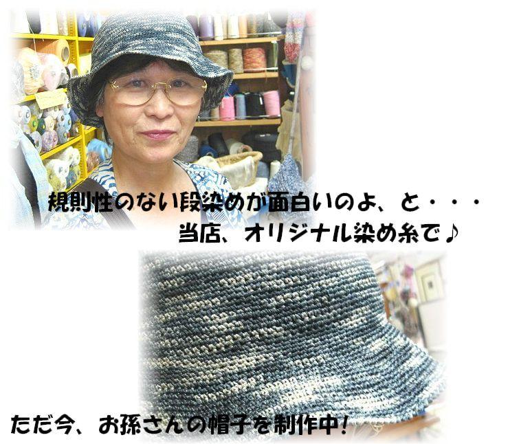 c0221884_0463068.jpg