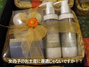 香る石鹸_f0144385_149233.jpg