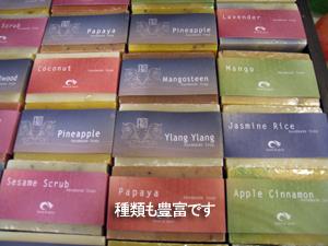 香る石鹸_f0144385_1494440.jpg