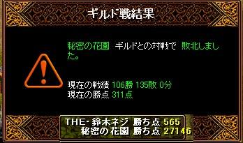 b0194887_1364198.jpg