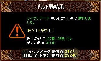 b0194887_1374781.jpg