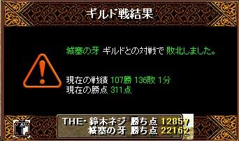 b0194887_1391121.jpg