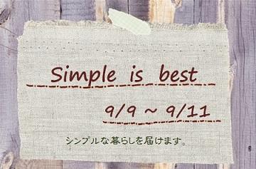 f0164688_1035036.jpg