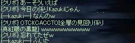 a0060002_11182343.jpg