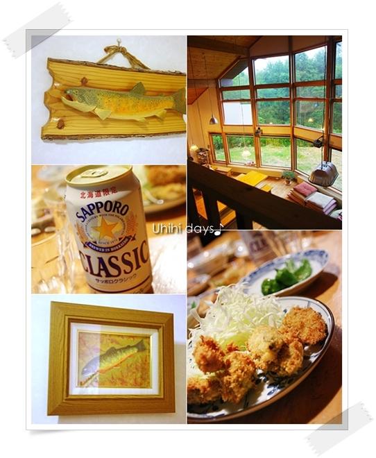 美幌峠 と さくらの滝_f0179404_21562716.jpg