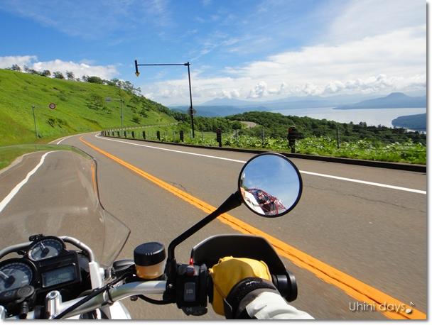 美幌峠 と さくらの滝_f0179404_2202446.jpg