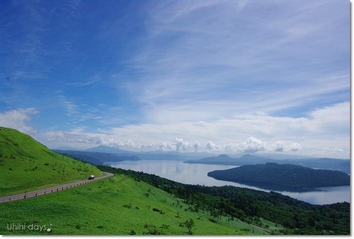 美幌峠 と さくらの滝_f0179404_221193.jpg