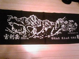 木曽駒ヶ岳3_c0197505_24393.jpg