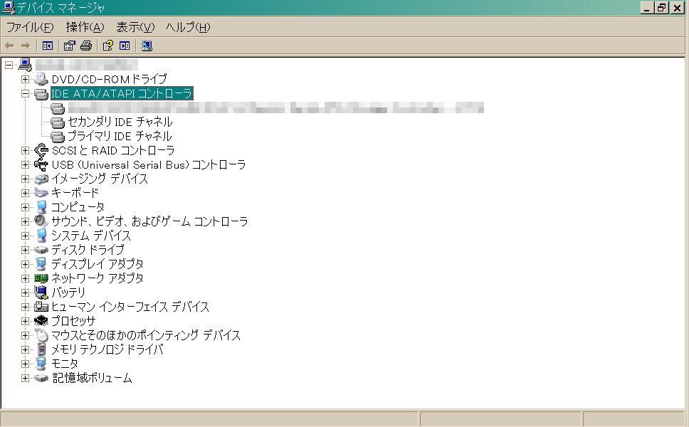 b0162110_1613505.jpg