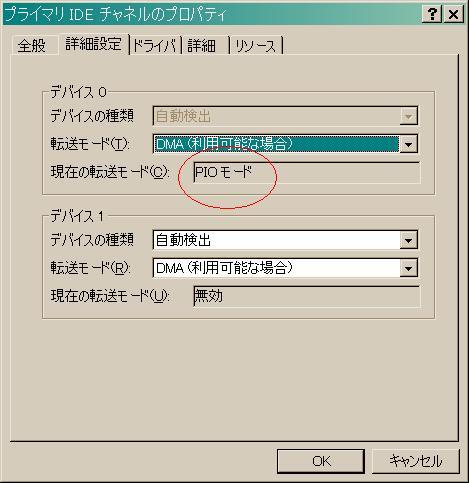 b0162110_16211623.jpg