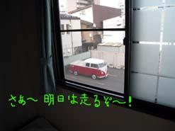 e0069615_2301270.jpg