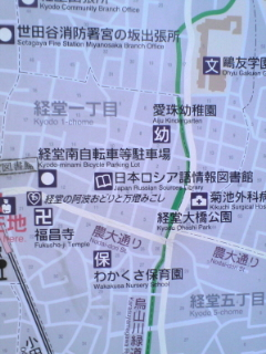 経堂_b0157416_911134.jpg