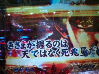b0020017_2046362.jpg