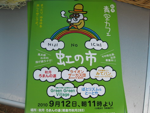 「柿農園」にて~_a0125419_936162.jpg