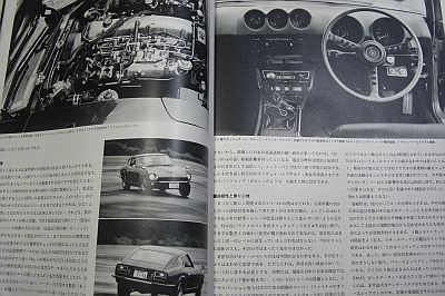 カーグラS31試乗記_f0157823_19113638.jpg