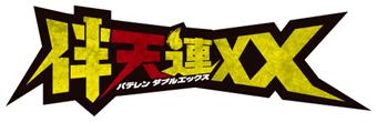 ファミ通 コミッククリア_f0233625_22243639.jpg