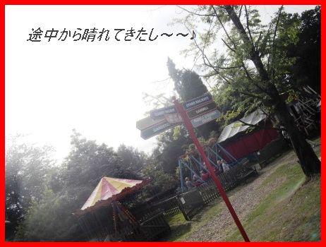 d0104926_723892.jpg
