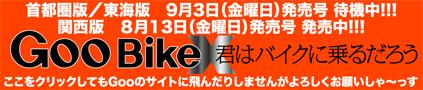 前田 悠介 & Harley-Davidson FLH(2010 0724)_f0203027_7152821.jpg
