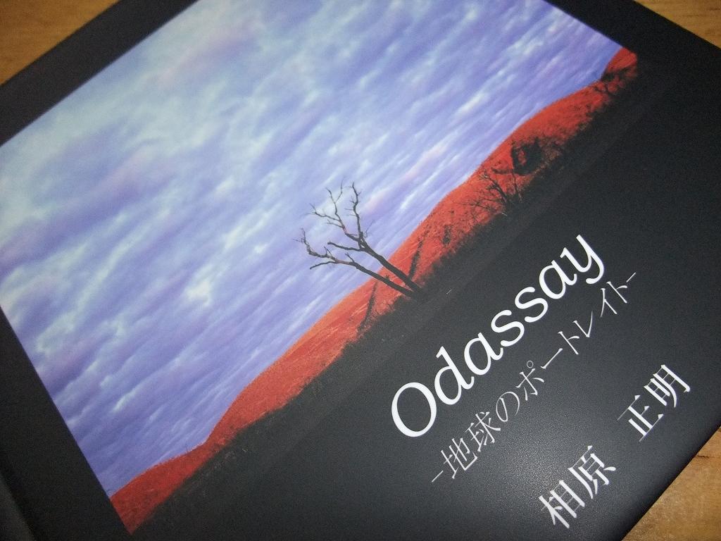 富士フイルム 1000人の写真展に参加しています_f0050534_18572597.jpg