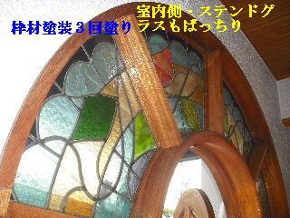 f0031037_21195771.jpg