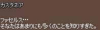 f0191443_2113932.jpg
