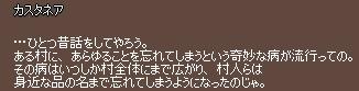 f0191443_21142457.jpg