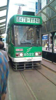 路面電車のりましたぁ_e0114246_18442743.jpg