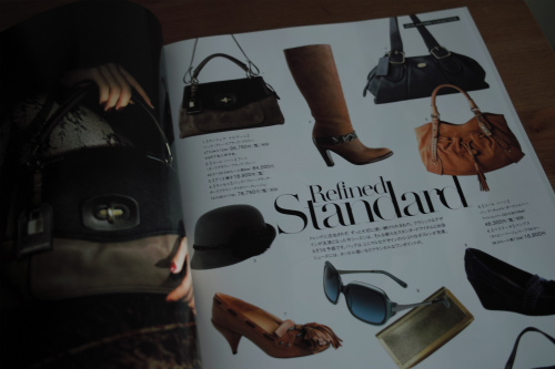 ISETAN catalogue_b0129548_23510.jpg